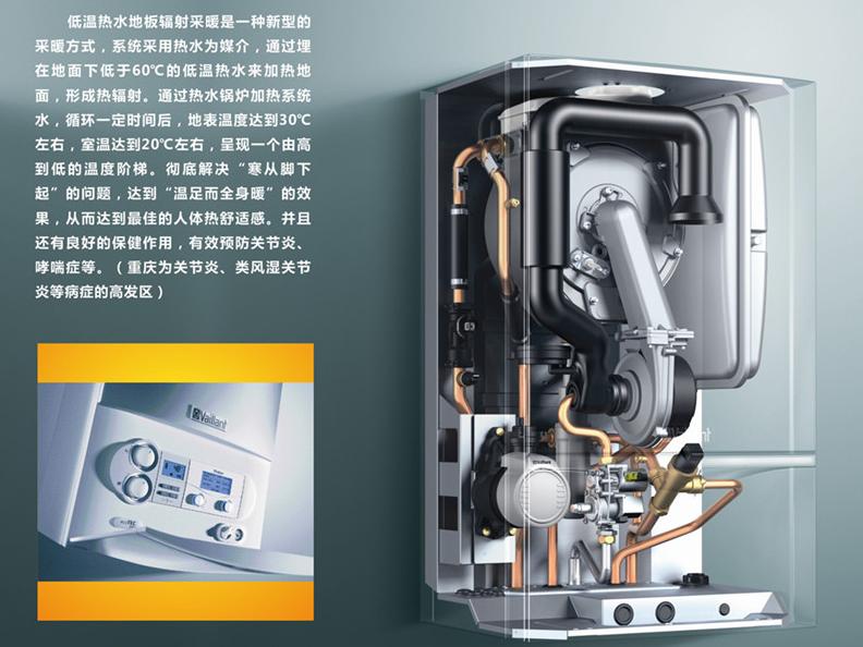 铺地暖要多少钱-进口品牌专业设计安装解决方案:长沙威能壁挂炉售后